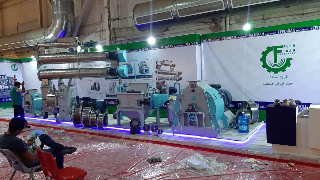 غرفه سازی فید ایران صنعت