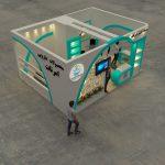 ساخت غرفه در شرکت کبیر کارسان