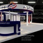 طراحی غرفه تهویه آذر باد 96
