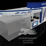 غرفه سازی صنایع برودتی ملکی 96